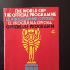 Coleccionismo deportivo: PROGRAMA OFICIAL.MUNDIAL MEXICO 70. EXCELENTE ESTADO. Lote 116925951