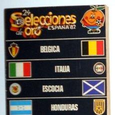 Coleccionismo deportivo: TOMO Nº2 24 SELECCIONES DE ORO. FÚTBOL. MUNDIAL ESPAÑA 82. BELGICA ITALIA ESCOCIA HONDURAS URSS,... Lote 116965503