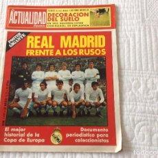 Coleccionismo deportivo: REVISTA LA ACTUALIDAD ESPAÑOLA...REAL MADRID ...SIN POSTER. Lote 117232291