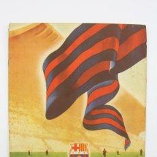 Coleccionismo deportivo: BOLETÍN CLUB DE FÚTBOL BARCELONA - Nº 7 - ENERO DE 1955. Lote 117702708