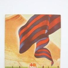 Coleccionismo deportivo: BOLETÍN CLUB DE FÚTBOL BARCELONA - Nº 9 - MARZO DE 1955. Lote 117702846