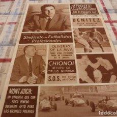 Coleccionismo deportivo: DICEN(30-1-68)BENITEZ(BARÇA)FONCHO(SINDICATO FUTBOLISTAS)MONTJUICH CIRCUITO PARA GP.. Lote 118459531
