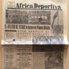 Coleccionismo deportivo: AFRICA DEPORTIVA.12/11/1951.AT TETUÁN,4-ATLÉTICO MADRID,1. R.MADRID,5-BARCELONA,1. Lote 119000619