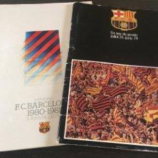 Coleccionismo deportivo: REVISTA F.C. BARCELONA MEMORIA 1980-1981 UN ANY DE GESTIO JULIOL 78 JUNY 79. Lote 119336503
