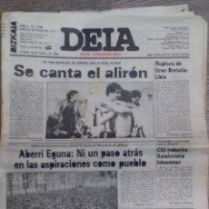 Coleccionismo deportivo: LOTE DE PERIODICOS DEIA ATHLETIC BILBAO CAMPEON LIGA Y COPA 1984 LOS 14 DÍAS DEL DOBLETE. Lote 119435943