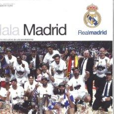 Collezionismo sportivo: HALA MADRID. 55. JUNIO 2015. Lote 119512611