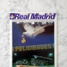 Coleccionismo deportivo: REVISTA REAL MADRID - Nº 426 - 1985 - BUTRAGUEÑO, POSTER HUGO SANCHEZ, CHENDO, RAFAEL RULLAN. Lote 119650103
