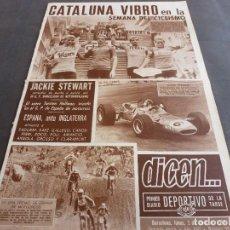 Coleccionismo deportivo: DICEN(1-4-68)F-1 JACKIE STEWART VENCE EN MONTJUICH,GRAN SEMANA CATALANA CICLISMO,PANTALON TERGAL.. Lote 120335327