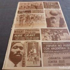 Coleccionismo deportivo: DICEN(27-4-68)JUNQUERA(R.MADRID)FONTENLA(ZARAGOZA)ALBIE GRANT(BOXEO)GAINZA,ELIZONDO. Lote 120348187