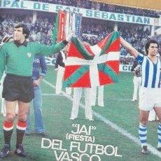 Coleccionismo deportivo: REVISTA DON BALON REAL SOCIEDAD SAN SEBASTIAN MARAÑON CRUYFF JUANITO FUTBOL PERFECTA CONSERVACION. Lote 120932827