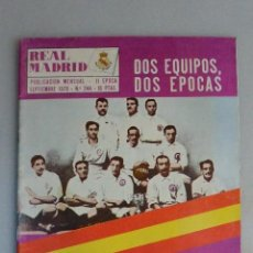 Coleccionismo deportivo: REVISTA REAL MADRID NÚMERO 244, SETIEMBRE 1970. Lote 121110779