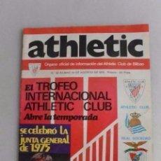 Coleccionismo deportivo: REVISTA Nº 32 ATHLETIC DE BILBAO. CON POSTER OÑAEDERRA 1975. Lote 121134555