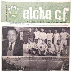 Coleccionismo deportivo: ELCHE C.F. - BOLETÍN INFORMATIVO Nº 5 - 17 OCTUBRE 1959 - DELEGACIÓN DE PRENSA Y PROPAGANDA. Lote 121251391