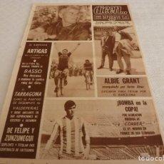 Coleccionismo deportivo: DICEN(5-6-68)MªDOLORES GARCIA HINCHA DEL ZARAGOZA Y REIJA,NASTIC 4 VALDEPEÑAS 2,SOLSONA DE JUVENIL. Lote 121329791