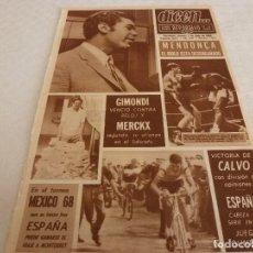 Coleccionismo deportivo: DICEN(7-6-68)MENDONÇA(BARÇA)CARMELO CEDRÚN CUELGA LAS BOTAS,TENIS COPA DAVIS,MEXICO-68 BASKET. Lote 121332387