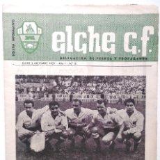 Coleccionismo deportivo: ELCHE C.F. - BOLETÍN INFORMATIVO Nº 8 - 6 DICIEMBRE 1959 - DELEGACIÓN DE PRENSA Y PROPAGANDA. Lote 121445719