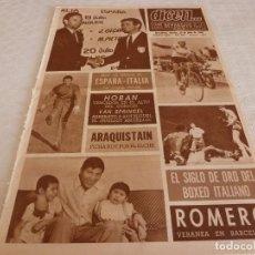 Coleccionismo deportivo: DICEN(19-7-68)ROMERO(ESPAÑOL)ARAQUISTAIN,I.SIRVENT(MARITIMO CLUB)PEDRO PI,OLIVEROS ALCALÁ GUADAIRA. Lote 121501259