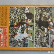 Coleccionismo deportivo: REVISTA REAL MADRID NÚMERO 226, MARZO 1969. Lote 121882235