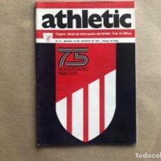 Coleccionismo deportivo: ATHLETIC 75 ANIVERSARIO (1898-1973), REVISTA OFICIAL DEL ATHLETIC CLUB. N°8, 10/8/1973.. Lote 121997743
