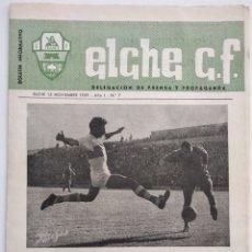 Coleccionismo deportivo: ELCHE C.F. - BOLETÍN INFORMATIVO Nº 7 - 15 NOVIEMBRE 1959 - DELEGACIÓN DE PRENSA Y PROPAGANDA. Lote 122105987