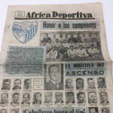 Coleccionismo deportivo: AFRICA DEPORTIVA. 1952. ASCENSO MALAGA A PRIMERA. Lote 125134192