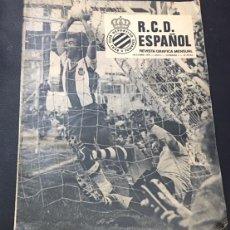 Coleccionismo deportivo: REVISTA GRAFICA MENSUAL REAL CLUB DEPORTIVO ESPAÑOL OCTUBRE 1974 AÑO 1 NUMERO 1. Lote 125853847