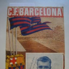 Coleccionismo deportivo: BOLETÍN C. F. BARCELONA. FCB BARCELONA - ATLÉTICO DE MADRID. LADISLAO KUBALA (13/01/1952). BARÇA.. Lote 126032543