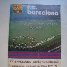 Coleccionismo deportivo: PROGRAMA ESPORTIU F. C. BARCELONA 483. BARCELONA – ATHLETIC BILBAO LLIGA 1976-77 (20/02/1977) REXACH. Lote 126268995