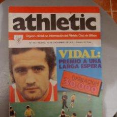 Coleccionismo deportivo: REVISTA ATHLETIC BILBAO NÚMERO 36 DEL 10 DE DICIEMBRE DE 1975 POSTER GOROSTIZA. Lote 126368639