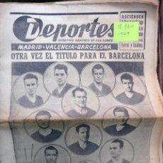 Coleccionismo deportivo: LOTE MAS DE 150 PERIODICOS FUTBOL , DEPORTES ,AÑOS 1950, MADRID VALENCIA BARCELONA ,VER FOTOS. Lote 127758899