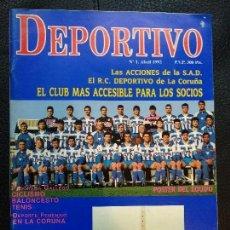 Collezionismo sportivo: REVISTA R.C.DEPORTIVO CORUÑA Nº 1- ABRIL 1992- CON POSTER DEL EQUIPO. Lote 128138363