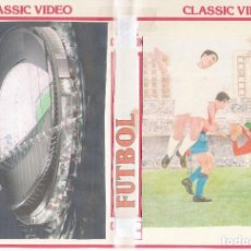 Coleccionismo deportivo: DVD FUTBOL-RECOPA EUROPA 82-83 ESTRELLA ROJA 2 F.C.BARCELONA 4 -MARADONA(BARÇA). Lote 128367299