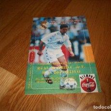 Collezionismo sportivo: PROGRAMA OFICIAL REAL MADRID CF Nº 23 CHENDO 3 JUNIO 94 95. Lote 129227799