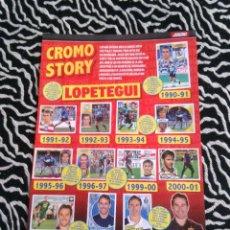 Coleccionismo deportivo: PÁGINA JUGÓN CROMO STORY JULEN LOPETEGUI: REAL MADRID, LOGROÑÉS, BARCELONA, RAYO VALLECANO Y PORTO. Lote 129732731