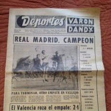Coleccionismo deportivo: REAL MADRID,CAMPEON 67-68. Lote 130406630