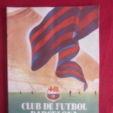 Coleccionismo deportivo: CLUB DE FUTBOL BARCELONA. INFORMACIÓN. Nº 5. 1955. CONSTRUCCIÓN CAMP NOU. Lote 130682659