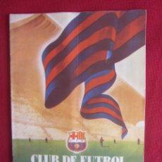 Coleccionismo deportivo: CLUB DE FUTBOL BARCELONA. INFORMACIÓN. Nº8. 1955. CONSTRUCCIÓN CAMP NOU. Lote 130683504