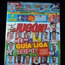 Coleccionismo deportivo: REVISTA JUGON 129. PANINI. ENVOLTORIO ORIGINAL. SIN CROMOS. Lote 130827712