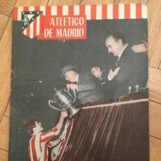 Coleccionismo deportivo: REVISTA ATLETICO MADRID AÑO VI Nº 65 JULIO AGOSTO 1965 CAMPEON COPA REAL ZARAGOZA MANZANARES POSTER. Lote 130924300