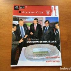 Coleccionismo deportivo: REVISTA OFICIAL ATHLETIC CLUB BILBAO N°24 DICIEMBRE 2009. Lote 131135892