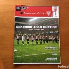 Coleccionismo deportivo: REVISTA OFICIAL ATHLETIC CLUB BILBAO N°34 JUNIO 2012. Lote 131193416