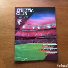 Coleccionismo deportivo: REVISTA OFICIAL ATHLETIC CLUB BILBAO N°37 MARZO 2013. Lote 131193552