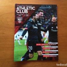Coleccionismo deportivo: REVISTA OFICIAL ATHLETIC CLUB BILBAO N°56 DICIEMBRE 2017. Lote 131194292