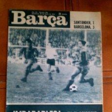 Coleccionismo deportivo: REVISTA BARÇA N,949 DE 1974. Lote 131267423