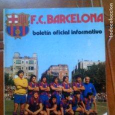 Collectionnisme sportif: REVISTA F,C BARCELONA N,47 ABRIL DE 1975. Lote 131541170