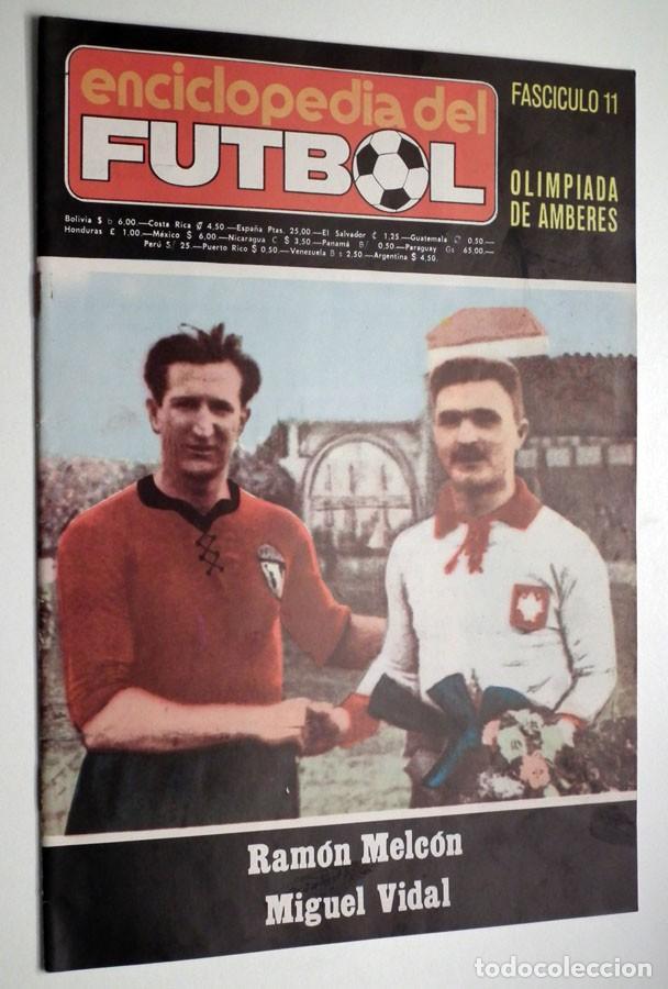 Coleccionismo deportivo: ENCICLOPEDIA DEL FUTBOL - RAMON MELCÓN - MIGUEL VIDAL - LOTE DE 22 REVISTAS - Foto 5 - 132093162