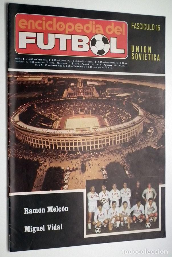Coleccionismo deportivo: ENCICLOPEDIA DEL FUTBOL - RAMON MELCÓN - MIGUEL VIDAL - LOTE DE 22 REVISTAS - Foto 8 - 132093162