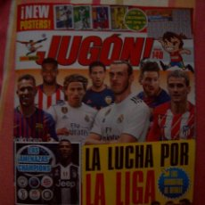 Coleccionismo deportivo: JUGON Nº 140 SEPTIEMBRE 2018 CON CALENDARIO LIGA 18 19 CON POSTERS DE ARTHUR VINICIUS INUI GERARD. Lote 132107746