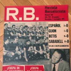 Coleccionismo deportivo: REVISTA R.B. RB Nº 344 (2-11-71) MICHELS ESPAÑA 0-0 URSS RUSIA EN SEVILLA SABADELL 0-0 BARCELONA. Lote 132403734