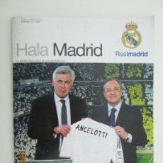 Coleccionismo deportivo: HALA MADRID REVISTA DEL REAL MADRID DE FUTBOL Nº 47 JUNIO - AGOSTO 2013. Lote 132541446